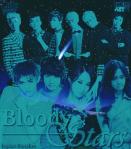 bloody-stars-bapkyr-storyline-redo