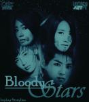bloody-stars-bapkyr-storyline