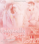 eternally-lost-or-love-chachabayeol-storyline