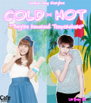 cold-hot-noria-jung-storyline