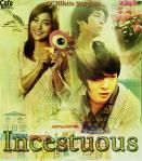 incestuous-cochilatte-storyline