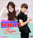 novelist-in-love-vi-storyline