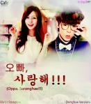 oppa-saranghae-ela13-storyline-donghae-ver