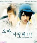 oppa-saranghae-ela13-storyline-eunhyuk-ver