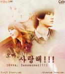 oppa-saranghae-ela13-storyline-kyuhyun-version