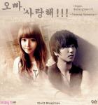 oppa-saranghae-ela13-storyline-yesung-ver