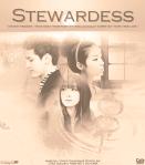 stewardess-yayoi-san-storyline-2