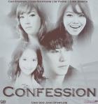 confession-choi-soo-joon-storyline-redo-2