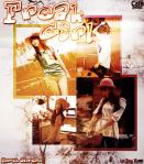 freak-girl-hyunah-storyline