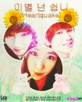 heartquake-choi-soo-joon-storyline