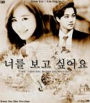 i-miss-you-kwon-soo-hjin-storyline