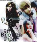 96-broken-past-jung-minrin-storyline