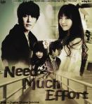 need-much-effort-rhee