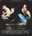 obsession-ellenmchle-storyline-redo