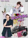 sasaeng-fans-yufikee-storyline