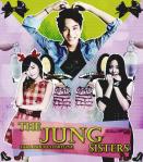 the-jung-sisters-fara-mochi-storyline