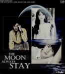 the-moon-always-stay-rhee-storyline