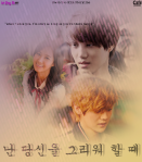 when-i-miss-you-kwon-woo-hjin-storyline