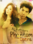 a-love-story-about-the-phantom-of-the-opera-hyeri-choi-storyline