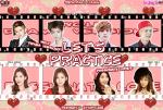 let's-practice-pinkgirl-storyline