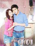 mrs-choi-nitahyunmichoi-storyline