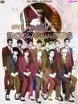 my-lovely-bodyguards-han-yerin-storyline