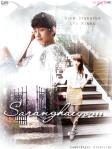 saranghaeyo-candybaeki-storyline