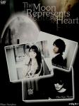 the-moon-represents-my-heart-rhee-storyline