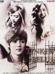 tinkerbell-nawafil-storyline