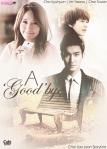 a-goodbye-choi-soo-joon-storyline