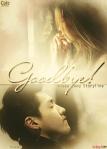 goodbye-alexa-jung-storyline