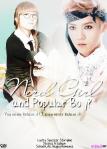 nerd-girl-and-popular-boy-lucky-spazzer-storyline