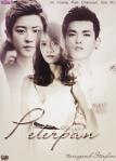 peterpan-tiara-storyline