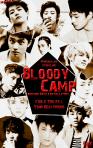 bloody-camp-fruidsallad-storyline