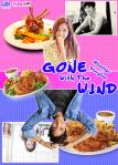 gone-with-the-wind-rheelkyu-storyline
