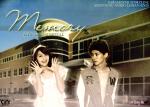 memory-faramochi