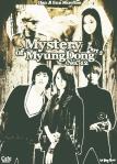 mystery-of-myungdong-no-12-part-5-han-ji-eun-storyline-horror-version