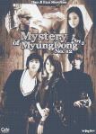 mystery-of-myungdong-no-12-part-5-han-ji-eun-storyline-soft-version