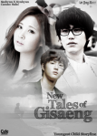 new-tales-of-gisaeng-1-youngestchild-storyline