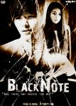 blacknote-mochijung