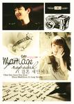 marriageproposal-choisoojoon-2
