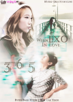 whenexoinlove-365-hyerichoi