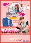 CHOI  SOO JOON - delicious psd