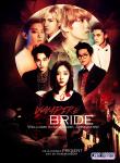 julia hwang - vampire bride