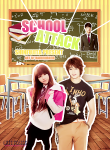 shinfujita -   school attack