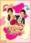 BabyChocho91 - chu