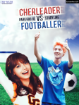 Cherleader VS footballer