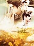 trip - inhan99