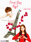 First Love Over the Eiffel1