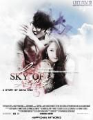 skyoflove